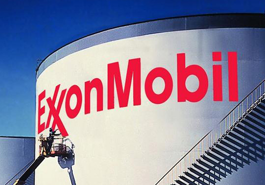 Exxon Mobil Begins Deepwater Oil Exploration In Ghana ..Exxon Clinched  Acreage Outside Competitive Bidding - Oriental News Nigeria