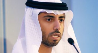 UAE Foresees Oil Market Rebalancing  …As EIA Predicts Shale Oil Production To Hit 7.34 MBPD In July