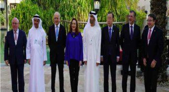 World Government Summit Focuses Agenda On SDGs